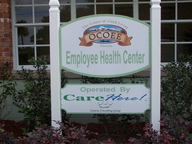 City of Ocoee Health Center Sign